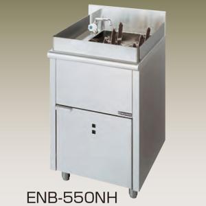 幅550 奥行600 ニチワ電機 電気ゆで麺器 ボイルタイプ ENB-550NH|oishii-chubou