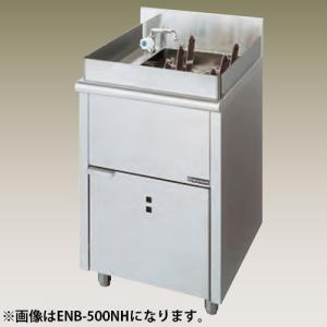 幅550 奥行600 ニチワ電機 電気ゆで麺器 ボイルタイプ ENB-550NH-H|oishii-chubou