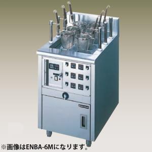 幅550 奥行600 ニチワ電機 電気自動ゆで麺器 オートリフトタイプ ENBA-4M|oishii-chubou