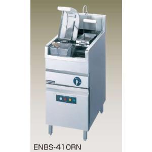 幅410 奥行650 ニチワ電機 電気スパゲッティーボイラー 反転式 ENBS-410RN|oishii-chubou