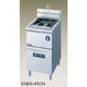 幅450 奥行600 ニチワ電機 電気スパゲッティーボイラー ENBS-450N|oishii-chubou