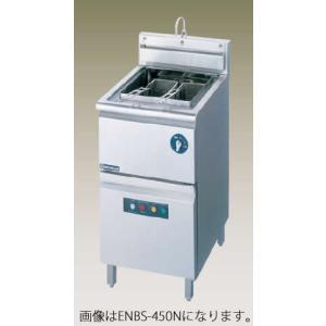 幅750 奥行600 ニチワ電機 電気スパゲッティーボイラー ENBS-750N|oishii-chubou
