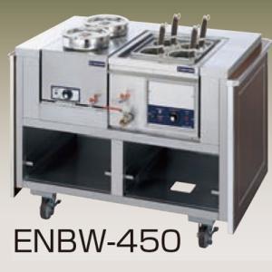 幅1175 奥行770 ニチワ電機 電気麺サービスワゴン ENBW-450|oishii-chubou