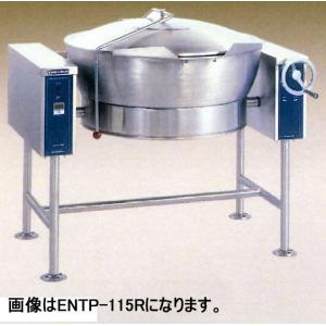 幅1270 奥行1035 ニチワ電機 電気ティルティングブレージングパン(回転式) ENTP-115R|oishii-chubou