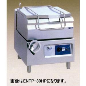 幅1200 奥行970 ニチワ電機 電気ティルティングブレージングパン(回転式) ENTP-130HP|oishii-chubou
