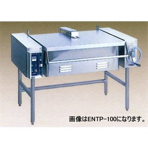 幅1105 奥行960 ニチワ電機電気ティルティングブレージングパン(回転式) ENTP-75|oishii-chubou