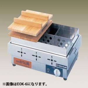 幅540 奥行360 ニチワ電機 電気おでん鍋 EOK-8N|oishii-chubou
