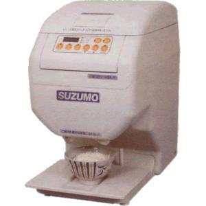 炊飯機器 鈴茂器工 シャリ弁ロボ ご飯盛り付け機 GST-RSC|oishii-chubou