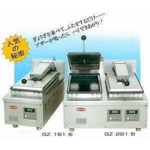 幅280 奥行615 日本洗浄機 サニクック 電気式 自動餃子焼き機 GZ161B|oishii-chubou