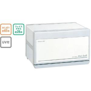 タイジ タオルウォーマー 殺菌灯付 庫内容量13L HC-12UVe|oishii-chubou