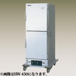 新品 幅825 奥行650 ニチワ電機 電気ホットストッカー バット専用 HC-825S oishii-chubou