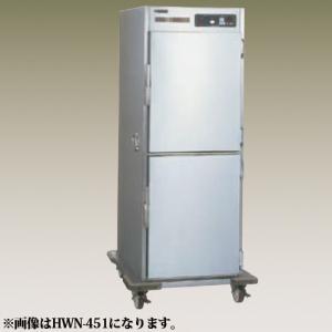 新品 幅605 奥行840 ニチワ電機 電気ホットストッカー マイコン制御 脚付 ガラス入り扉仕様  HCN-251G oishii-chubou