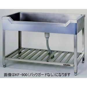 HF-1500 舟形シンク バックガード なし 東製作所 幅1500 奥行600|oishii-chubou