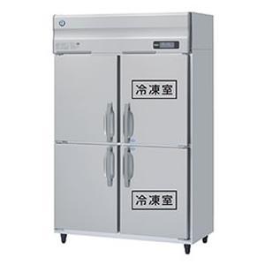 幅1200 奥行650 ホシザキ タテ型冷凍冷蔵庫 容量766L 冷凍2室 HRF-120AFT|oishii-chubou