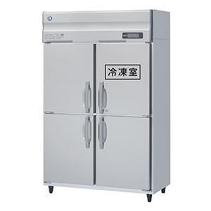 幅1200 奥行650 ホシザキ タテ型冷凍冷蔵庫 容量766L HRF-120AT|oishii-chubou