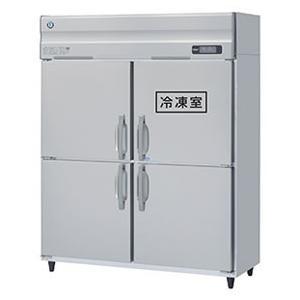 幅1500 奥行800 ホシザキ タテ型冷凍冷蔵庫 容量1276L HRF-150A3|oishii-chubou