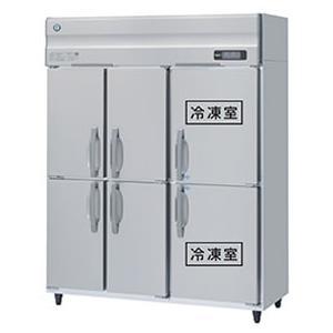 幅1500 奥行800 ホシザキ タテ型冷凍冷蔵庫 容量1248L 冷凍2室 6枚扉 HRF-150AF-6D|oishii-chubou
