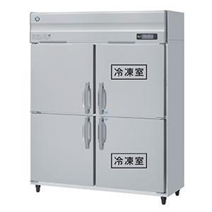 幅1500 奥行650 ホシザキ タテ型冷凍冷蔵庫 容量999L 冷凍2室 HRF-150AFT|oishii-chubou