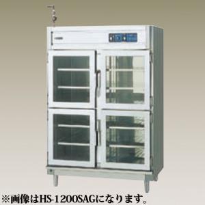 新品 幅1200 奥行750 ニチワ電機 電気温蔵庫 ステンレス2段片面扉タイプ HS-1200SA|oishii-chubou