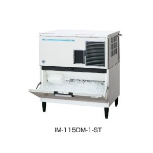 幅930 奥行545 製氷能力 115kg ホシザキ 製氷機 スタックオンタイプ IM-115DM-1-ST oishii-chubou