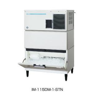 幅930 奥行545 製氷能力 115kg ホシザキ 製氷機 スタックオンタイプ IM-115DM-1-STN oishii-chubou