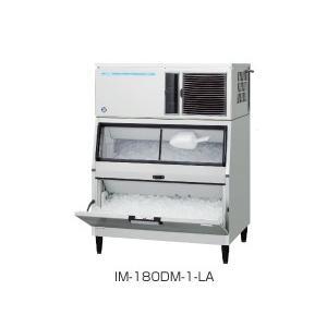 幅1080 奥行790 製氷能力 180kg ホシザキ 製氷機 スタックオンタイプ IM-180DM-1-LA oishii-chubou