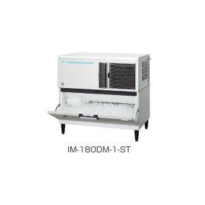 幅1080 奥行710 製氷能力 180kg ホシザキ 製氷機 スタックオンタイプ IM-180DM-1-ST oishii-chubou