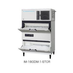 幅1080 奥行710 製氷能力 180kg ホシザキ 製氷機 スタックオンタイプ IM-180DM-1-STCR oishii-chubou