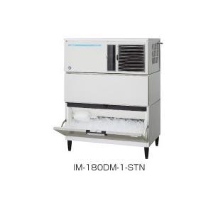 幅1080 奥行710 製氷能力 180kg ホシザキ 製氷機 スタックオンタイプ IM-180DM-1-STN oishii-chubou