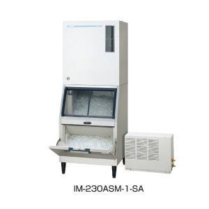 幅700 奥行790 製氷能力 230kg ホシザキ 製氷機 スタックオンタイプ IM-230ASM-1-SA oishii-chubou