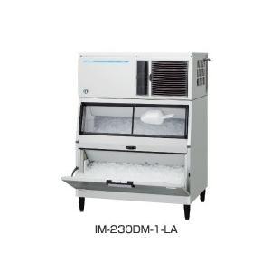 幅1080 奥行790 製氷能力 230kg ホシザキ 製氷機 スタックオンタイプ IM-230DM-1-LA oishii-chubou