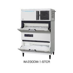 幅1080 奥行710 製氷能力 230kg ホシザキ 製氷機 スタックオンタイプ IM-230DM-1-STCR oishii-chubou