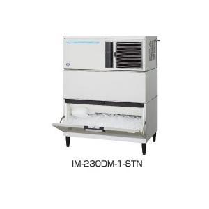 幅1080 奥行710 製氷能力 230kg ホシザキ 製氷機 スタックオンタイプ IM-230DM-1-STN oishii-chubou