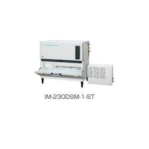 幅1080 奥行710 製氷能力 230kg ホシザキ 製氷機 スタックオンタイプ IM-230DSM-1-ST oishii-chubou