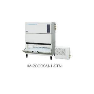 幅1080 奥行710 製氷能力 230kg ホシザキ 製氷機 スタックオンタイプ IM-230DSM-1-STN oishii-chubou