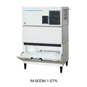 幅930 奥行545 製氷能力 90kg ホシザキ 製氷機 スタックオンタイプ IM-90DM-1-STN oishii-chubou