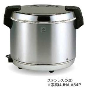 保温米飯量 3升(5.4L) 炊飯機器  タイガー電子保温専用ジャー ステンレス JHA-540A|oishii-chubou