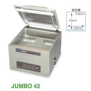 新品 幅490 奥行525 ニチワ電機 真空包装機 卓上タイプ JUMBOシリーズ JUMBO42|oishii-chubou