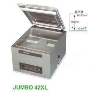 新品 幅480 奥行610 ニチワ電機 真空包装機 卓上タイプ JUMBOシリーズ JUMBO42XL|oishii-chubou