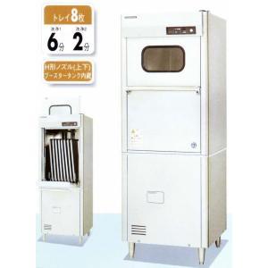 幅700 奥行680 ホシザキ 器具洗浄機 H型ノズル ブースタータンク内臓 JW-1000WUD-P|oishii-chubou