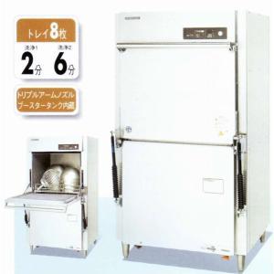 幅880 奥行715 ホシザキ 器具洗浄機 トリプルアームノズル ブースタータンク内臓 JW-2000SUD-P|oishii-chubou