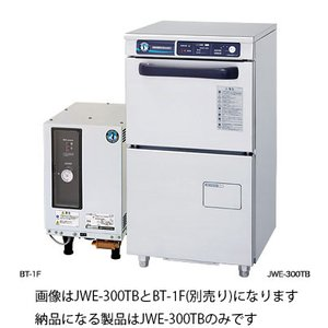 幅450 奥行450 ホシザキ 食器洗浄機 アンダーカウンタータイプ ブースタータイプ JW-300TF|oishii-chubou