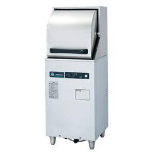 幅450 奥行450 ホシザキ 食器洗浄機 小型ドアタイプ 貯湯タンク内臓 JW-350RUF|oishii-chubou