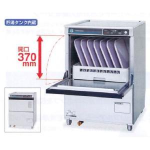 幅600 奥行600 ホシザキ食器洗浄機 アンダーカウンタータイプ 貯湯タンク内蔵型 JWE-400TUB-H|oishii-chubou