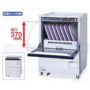 幅600 奥行600 ホシザキ食器洗浄機 アンダーカウンタータイプ 貯湯タンク内蔵型 JWE-400TUB3-H|oishii-chubou