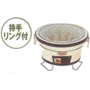 マルゼン 無煙ロースター ダクト式 珪藻土コンロ 持手リング付 KT-13|oishii-chubou