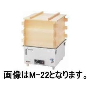 エイシン 電気卓上蒸し器 MA-22|oishii-chubou