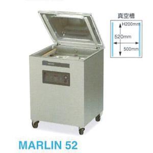 新品 幅700 奥行690 ニチワ電機 真空包装機 フロアータイプ MARLINシリーズ MARLIN52|oishii-chubou