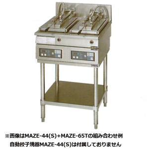幅287 奥行484 マルゼン ガス自動餃子焼器 専用架台 MAZE-25T|oishii-chubou