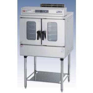 マルゼン コンベクションオーブン ガス式ビックオーブン MCO-10S|oishii-chubou